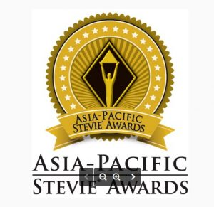 stevie Awards Petro